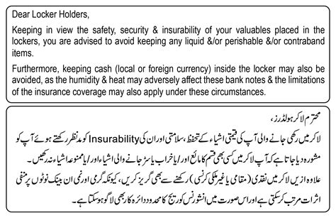 bank locker cancellation letter the official website of askari bank limited pakistan