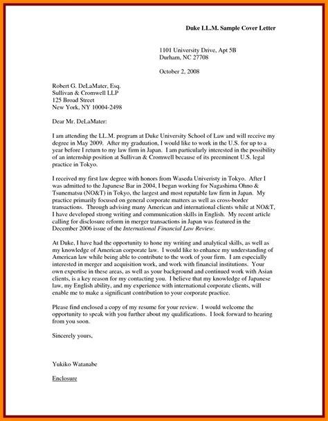 cover letter for applying for master degree cover letter masters degree resume