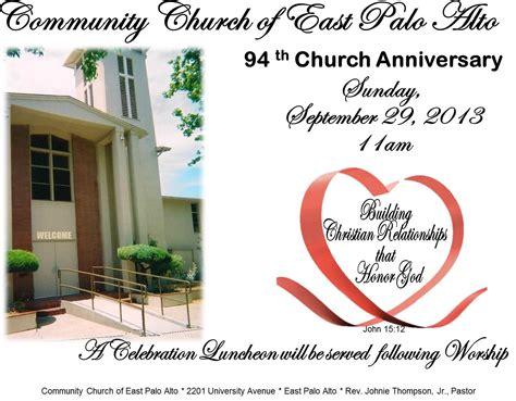 Church Anniversary Journal Cover Ideas Invitation Templates Invitations Pinterest Church Homecoming Program Template