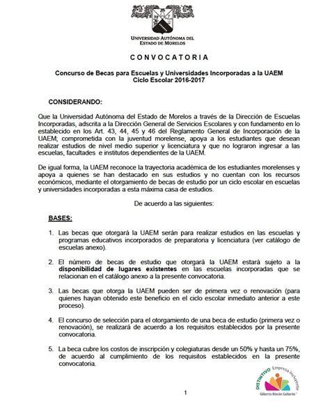 convocatoria docente universidad 2016 peru becas 2017 resultados de la convocatoria concurso de becas para