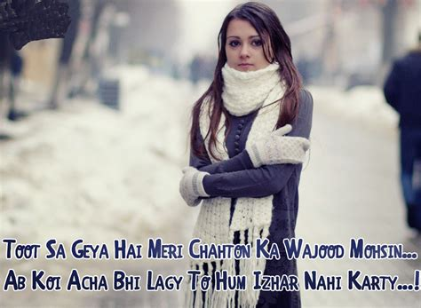 urdu shayari sms urdu sad shayari sms hellomasti com