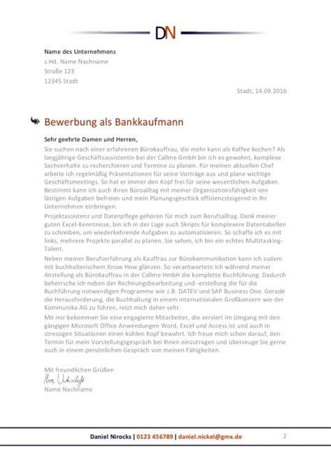 Guru Bewerbung Bewerbung Bankkaufmann Bankkauffrau 2017 Jobguru