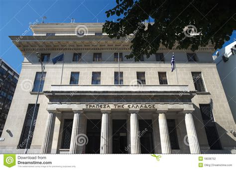 bank of greece bank of greece thessaloniki stock photography image