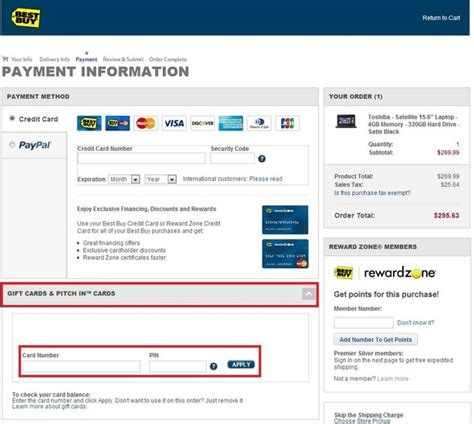 Free Best Buy Gift Cards - how to get free best buy gift cards get anything for free