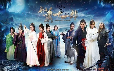 film wuxia drama new xiao shi yi lang 2016 dramapanda