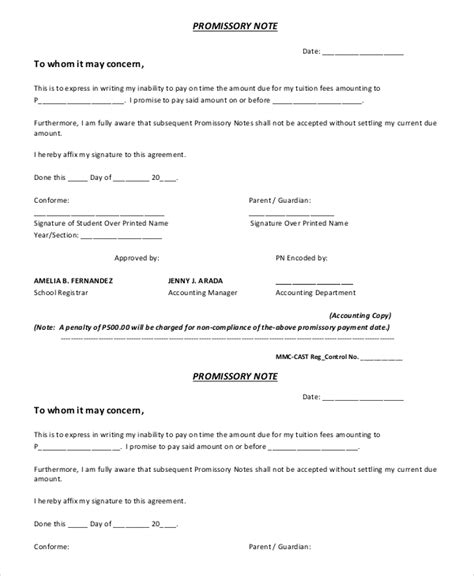 free promissory note template images templates design ideas