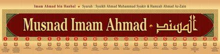 Musnad Imam Ahmad Jilid 3 tridaya mufakat adil amanah februari 2014