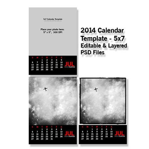 2014 calendar template digital download 5x7 by
