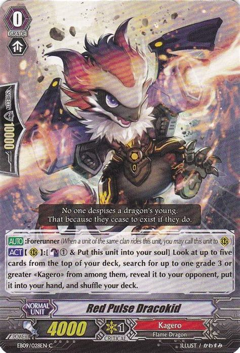 Cardfight Vanguard Trial Deck 3 by Red Pulse Dracokid Cardfight Vanguard Wiki Fandom
