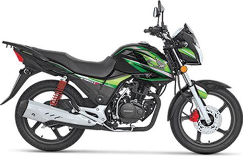 Gear Gir Stater Starter Besar Cb 150 Original honda 2017 cb 150f sports bike in pakistan bikes catalog