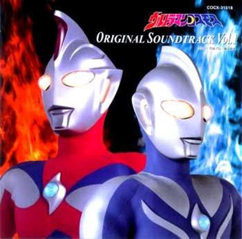 download film ultraman avi animetailandfree free download film ultraman cosmos full