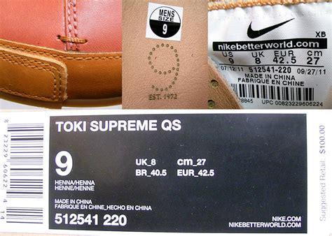 nike toki supreme nike toki leather supreme qs ナイキ トキ シュプリーム 本革 qs限定 箱付