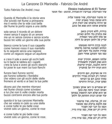 la canzone di piero testo eli tomer translations canzoni di fabrizio de andre