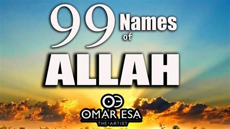 asmaul husna nasheed mp3 download asma al husna 99 names of allah nasheed mp3 11 89 mb