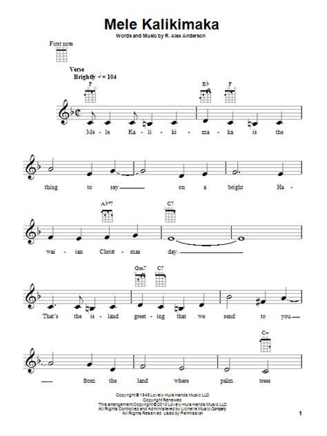 printable lyrics to mele kalikimaka mele kalikimaka merry christmas in hawaii sheet music by
