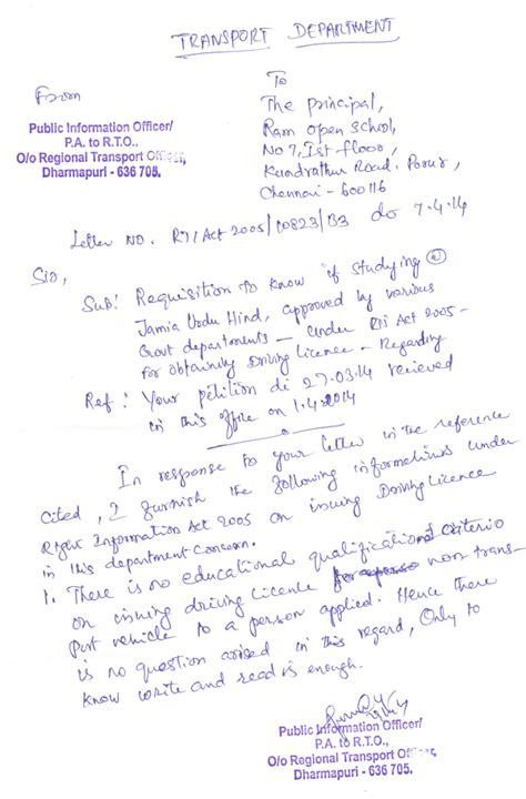 Verification Letter From Rto Verification Letter