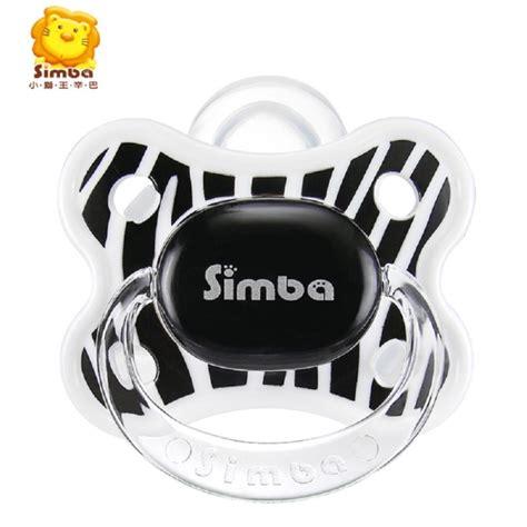 Dijamin Simba Zebra Thumb Shaped Pacifier 0 6 simba