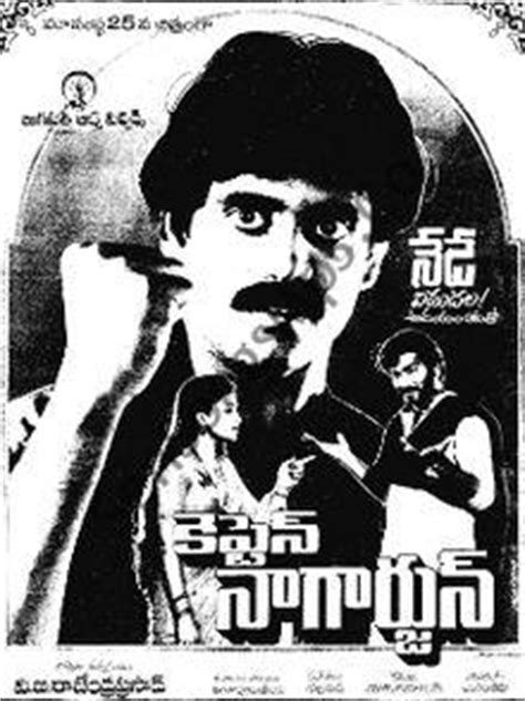 Captain Nagarjun Mp3 Songs Free Download 1986 Telugu