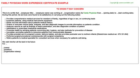 Work Experience Letter For Family Business naturopathic physician work experience certificates