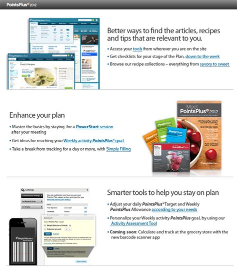 affiliate program terms and conditions template weightwatchers our newest features are on the way