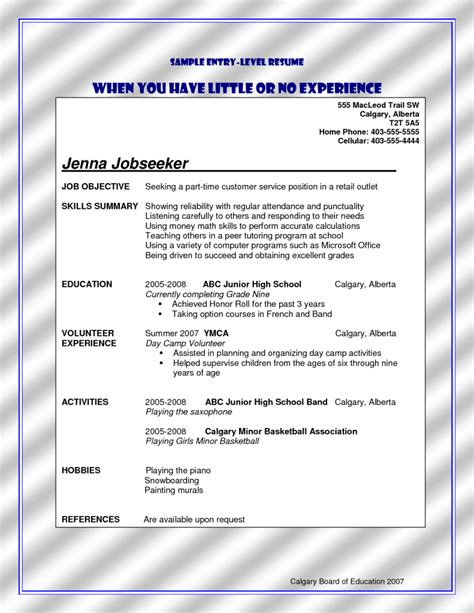 Entry Level Resume No Experience   Bing images