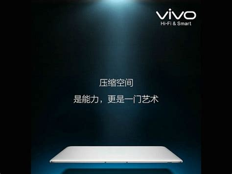 Oppo 2401 Max Wrap 1 Vivo X5 Max Teaser Tips World S Slimmest Smartphone In The