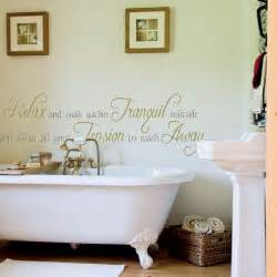 bathroom quotes wall decals quotesgram bathroom decals related keywords amp suggestions bathroom