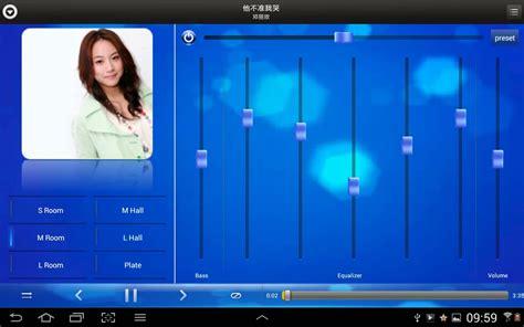 equalizer full version apk equalizer musicplayer pay apk v1 0 4 download free