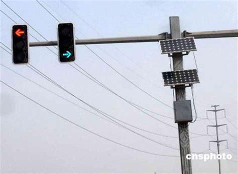Suzhou Village Lit By Sunshine China Org Cn Solar Power Traffic Lights