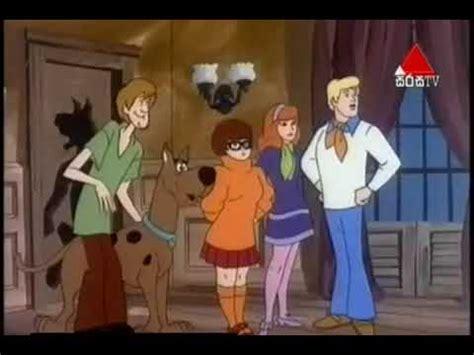 Scooby Doo Sinhala