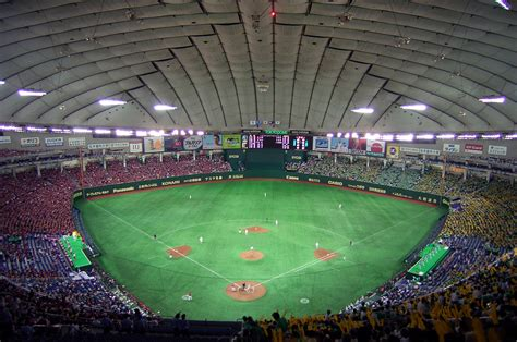 100 Japanese Dome House Japanese Baseball At The | kid friendly sites in tokyo 13 spots at tokyo dome city