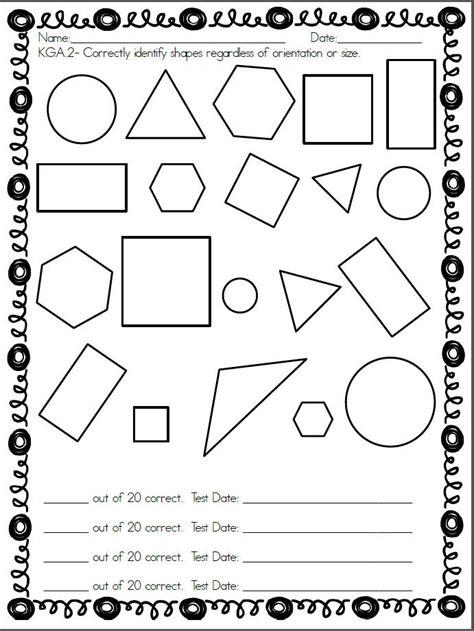 kindergarten pattern standards kindergarten shapes assessment common core standard k g a