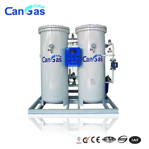 pressure swing adsorption nitrogen generator china pressure swing adsorption nitrogen generator