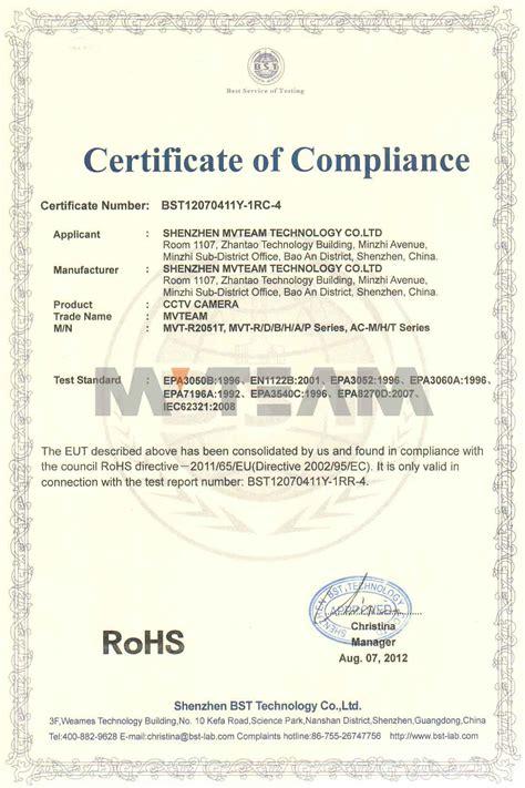 Cctv Rohs cctv rohs certificate shenzhen mvteam technology