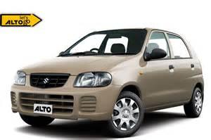 alto new car price new maruti alto bs iv 2010 model photos colours