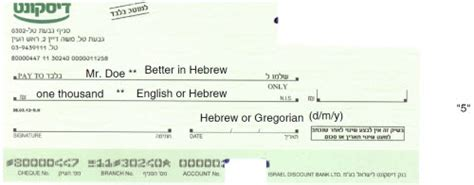 cek format date php how to write checks in israel