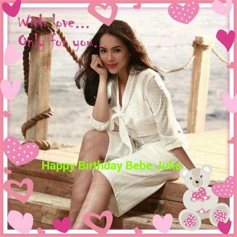 paulo avelino s birthday celebration happybday to julia montes s birthday celebration happybday to