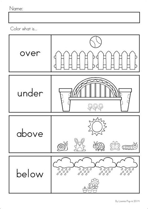 Preschool Positional Words Worksheets by 16 Best Images Of Kindergarten Printable Positional