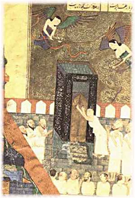 the naqshbandi nazimiyya sufi order of america sufism and ala uddin al bukhari al cattar the naqshbandiyya