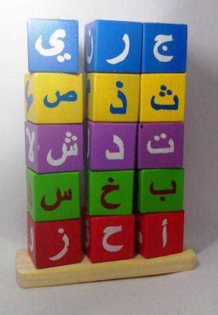 Mainan Kayu Edukatifedukasi Balok Huruf penjual mainan edukasi anak wooden toys indonesia 0857 2593 3382