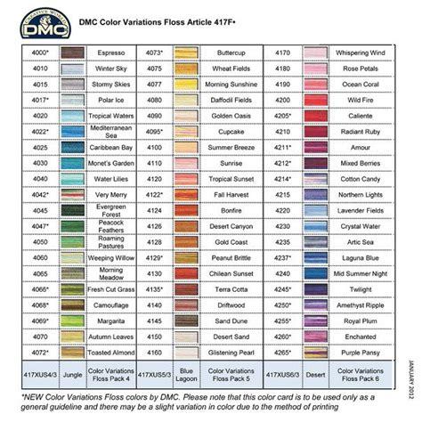 dmc light effects list of colors color threads dmc threads shamrock rose