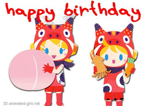 Animated Child Birthday Card Graphics Animation October 2012