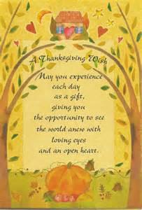 thanksgiving morning thanksgiving morning coffee quotes quotesgram