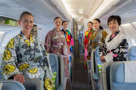 Air Blue Cabin Crew by Kimonos World Airline News
