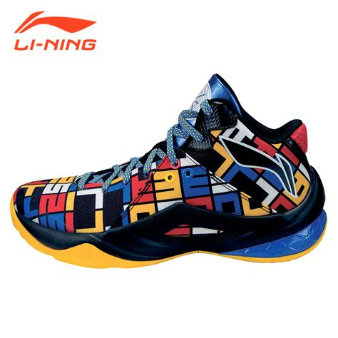 lining basketball shoes aliexpress buy li ning professional basketball