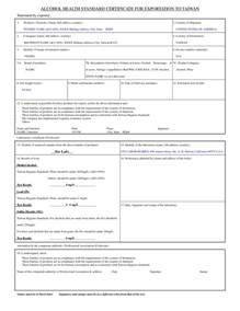Veterinary Health Certificate Template 10 Best Images Of Pet Health Certificate For Travel
