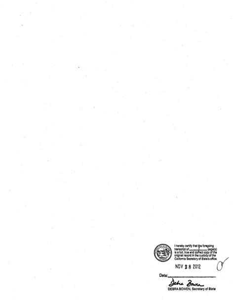 california corporations code section 1505 logo