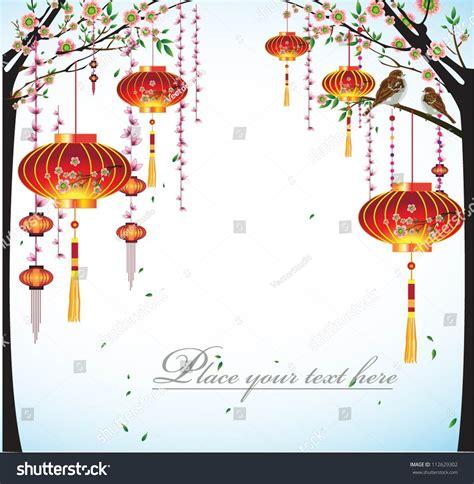 new year flower lantern happy new year flower lanterns stock vector