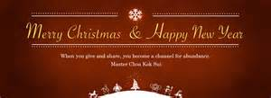 merry email template merry happy new year email template cards