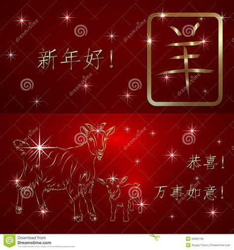 new year congratulation text vector new year 2015 greeting card text vector illustration cartoondealer 49095528